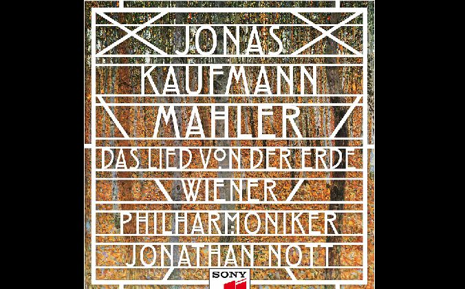 """This cover image released by Sony Classical shows """"Das Lied von der Erde,"""" a release by Jonas Kaufmann. (Sony Classical via AP)"""