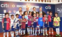 HKFC Citi Soccer 7's Draw 2017