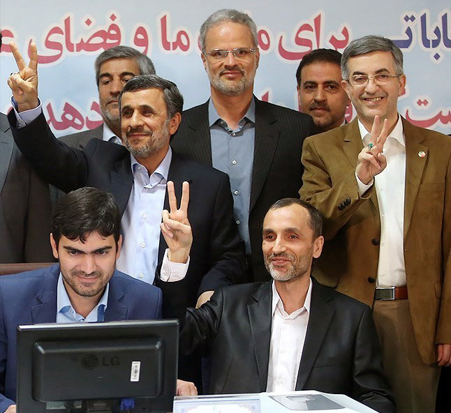 Ex-Iranian President Mahmoud Ahmadinejad (2nd row, L) submits his name for registration as a candidate in Iran's presidential election, in Tehran, Iran on April 12, 2017. (Tasnim News Agency/Handout via REUTERS)