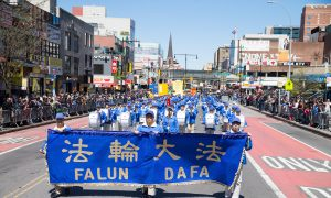 Falun Gong Marks 18th Anniversary of Fateful Appeal in China