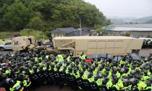 US Moves THAAD Anti-Missile to South Korean Site