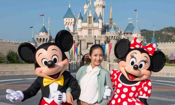 Courtesy of Hong Kong Disneyland.