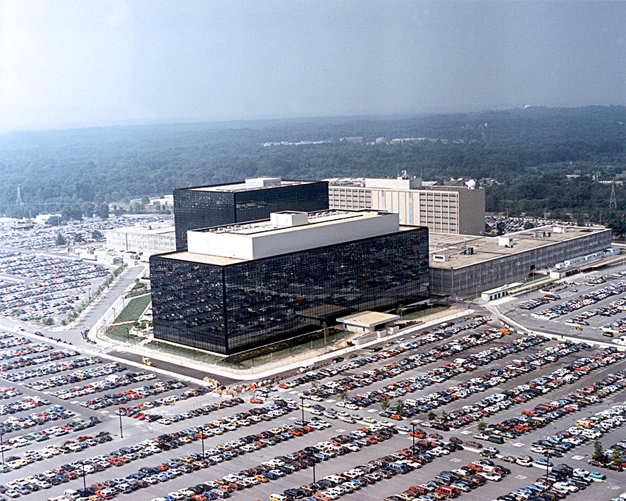 The NSA headquaers in Fort Meade, Md. (NSA VIA GETTY IMAGES)