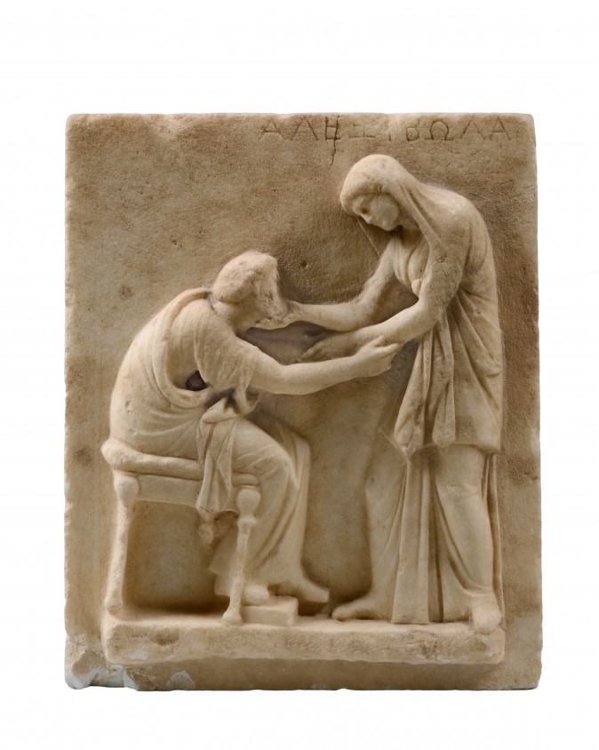 Funerary Stele. Marble, early 3rd century BC, from the Cemetery of Ancient Thera. Archaeological Museum of Thera. Hellenic Ministry of Culture and Sports–Archaeological Receipts Fund. (Kostas Xenikakis)