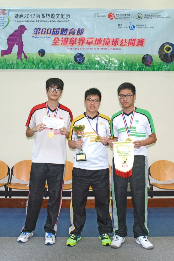 Lyndon Sham (from L), Rayson Law and Tim Sham from Yan Oi Tong Tin Ka Ping Secondary School worked together to win the third successive Hong Kong Inter-schools Lawn Bowls Competition title for their school. (Stephanie Worth)