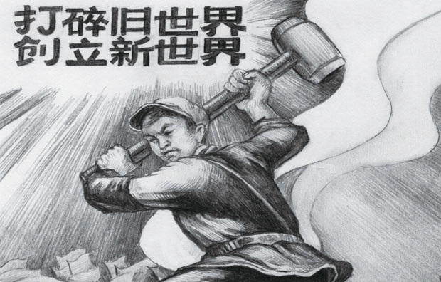 "Adapted from a Cultural Revolution-era poster emblazoned with the words ""Smash the Old World, Establish the New World."" (The Epoch Times)"