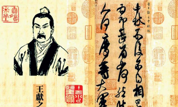 Along with his father Wang Xizhi, Wang Xianzhi was a renowned calligrapher of the Chinese Jin Dynasty. (Public Domain)