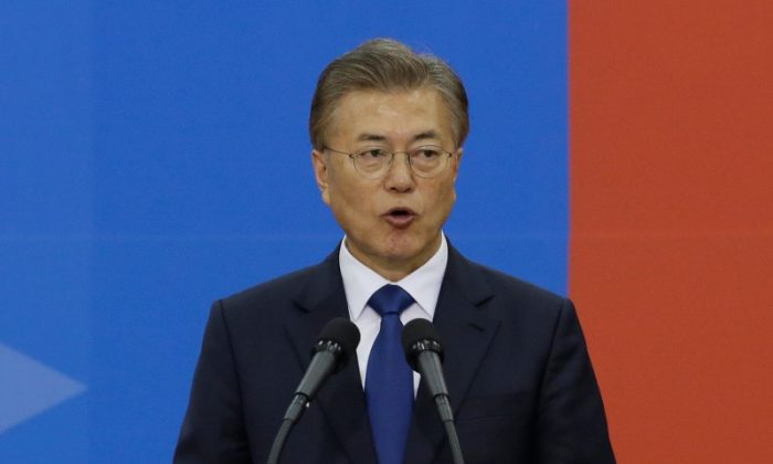Newly elected South Korean President Moon Jae-in during his inauguration ceremony at the National Assembly in Seoul, South Korea on May 10, 2017. (REUTERS/Ahn Young-joon/Pool)