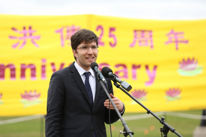 Conservative MP Garnett Genuis speaks at a celebration on Parliament Hill marking the 25th anniversary of Falun Gong, May 9, 2017. (Evan Ning/Epoch Times)