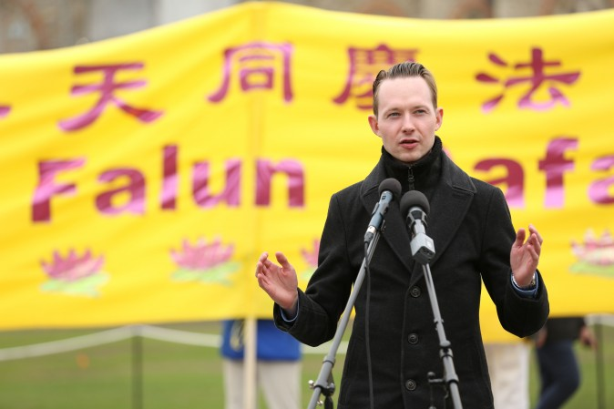 Conservative MP Michael Cooper speaks at a celebration on Parliament Hill marking the 25th anniversary of Falun Gong, May 9, 2017. (Evan Ning/Epoch Times)