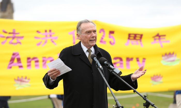 Conservative MP Peter Kent, co-chair of Parliamentary Friends of Falun Gong, speaks at a celebration on Parliament Hill marking the 25th anniversary of Falun Gong, May 9, 2017. (Evan Ning/Epoch Times)