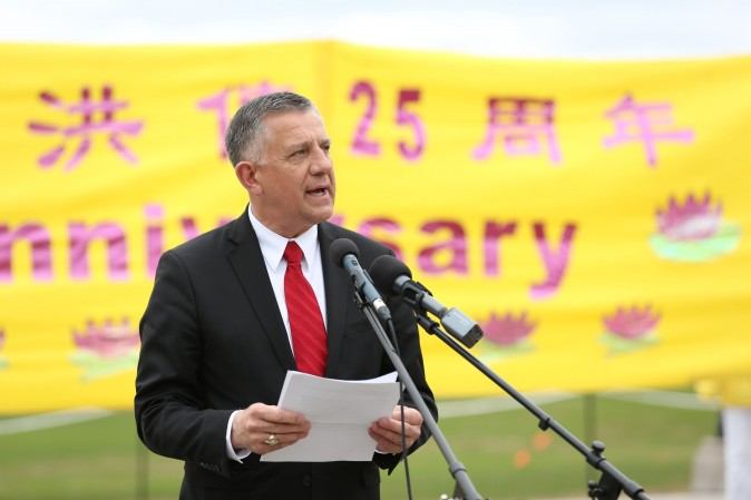 Conservative MP Ted Falk speaks at a celebration on Parliament Hill marking the 25th anniversary of Falun Gong, May 9, 2017. (Evan Ning/Epoch Times)