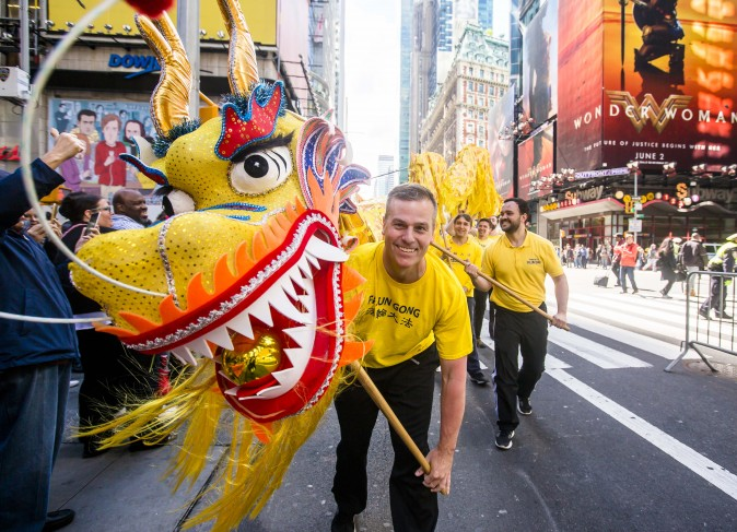 World Falun Dafa Day parade in New York on May 12, 2017. (Samira Bouaou/The Epoch Times)
