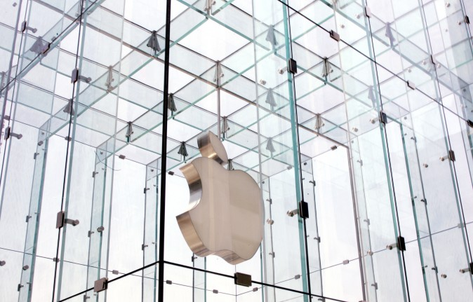 The Apple logo inside the Fifth Avenue Apple store in New York. (Don Emmert/AFP/Getty Images)
