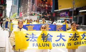 World Falun Dafa Day in New York Begins With Exercises, Musical Performances