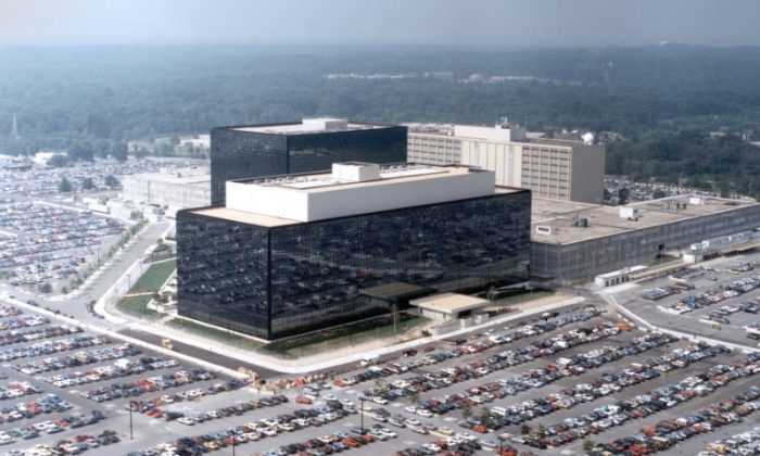 The National Security Agency (NSA) headquarters building in Fort Meade, Maryland.   (NSA/Handout via REUTERS)