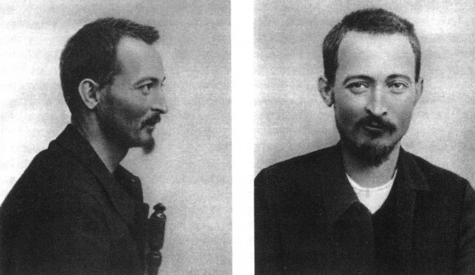 Mugshots of Felix Dzerzhinsky taken in 1916. (Public Domain)