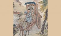 Bao Xuan's Magical Encounter