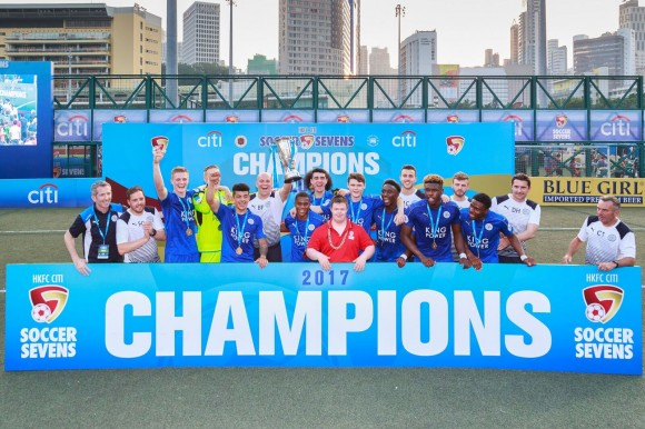 Leicester City lift the cup at the 2017 Citi Soccer Sevens, after defeating Aston Villa 3-0. (Dan Marchant)