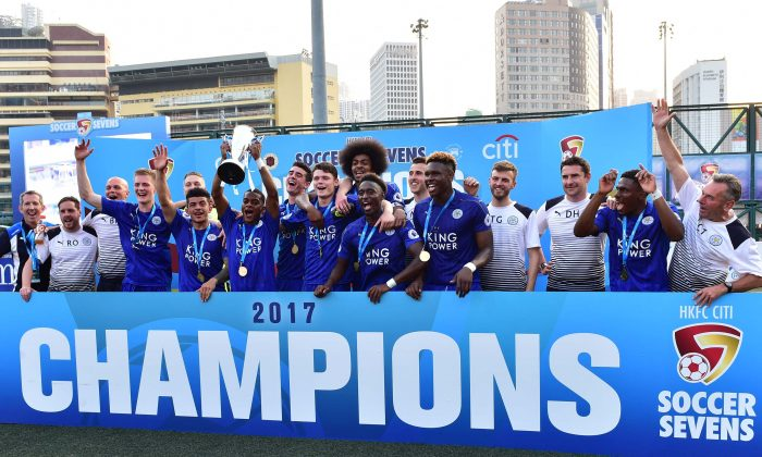 Leicester City celebrate winning the HKFC Citi Soccer Sevens Main Tournament at the Hong Kong Football Club on Sunday May 28, 2017. They beat Aston Villa 3-0 in the final to claim their second success in the tournament adding to their win in 2013. (Bill Cox/Epoch Times}