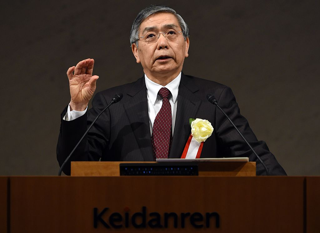 The Bank of Japan governor Haruhiko Kuroda delivers a speech during the Japan Business Federatin (Keidanren) Board of Councillors meeting at its headquarters in Tokyo on Dec. 25, 2014. (TOSHIFUMI KITAMURA/AFP/Getty Images)