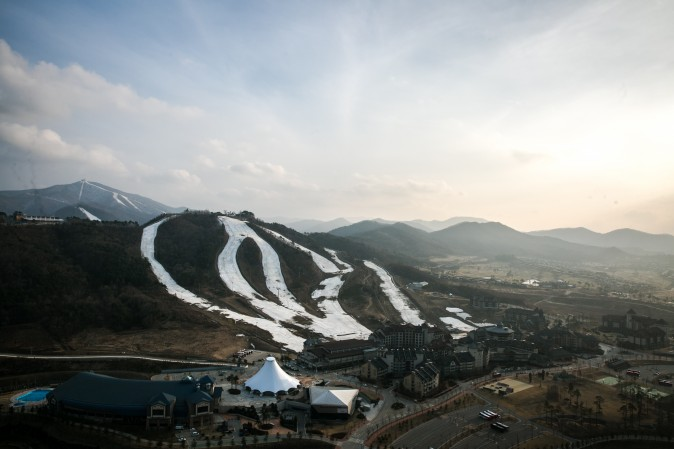 Overlooking the the Alpenisa Ski Resort from the 160 foot tower in Pyeongchang.  (Benjamin Chasteen/The Epoch Times)