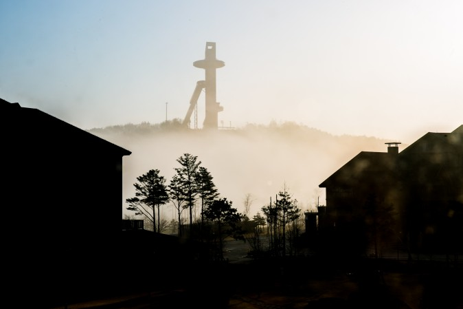 The Alpenisa ski tower in Pyeongchang.  (Benjamin Chasteen/The Epoch Times)