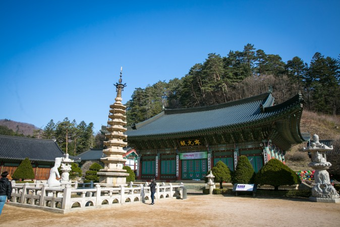 One of the main temples at the Woljeongsa Temple Stay.  Woljeongsa was built in 643 by monk Jajang after returning from the Tang Dynasty in China. Legend has it that Jajang brought back part of Buddha Shakyamuni remains and built the temple in his honor.  (Benjamin Chasteen/The Epoch Times)