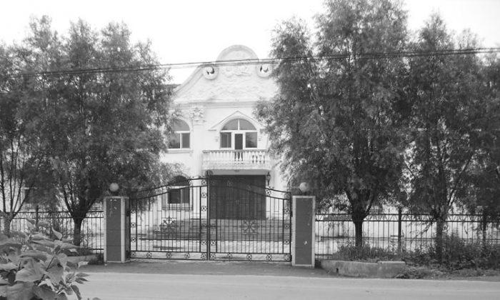 A brainwashing center in Harbin City, China. (Clearwisdom.net)