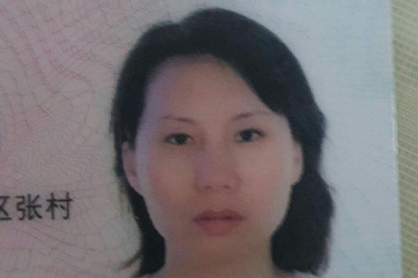 ID card image of Sun Qian. (The Epoch Times)