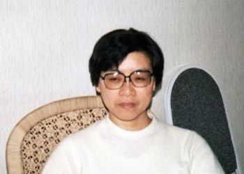 In total, Bai spent nearly 14 years in some form of detention before she passed away on June 15. (Minghui.org)