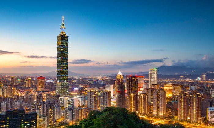The night skyline of Taipei City. (Sean Pavone/Shutterstock)