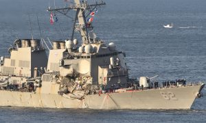 Sources: Navy May be Responsible for USS Fitzgerald Crash