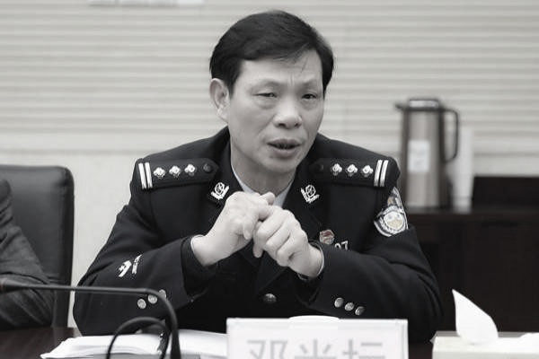 Cheng Guangtan, vice chief of public security bureau in Chengzhou, Hunan, was expelled from the party for corruption charges on June 27, 2017.