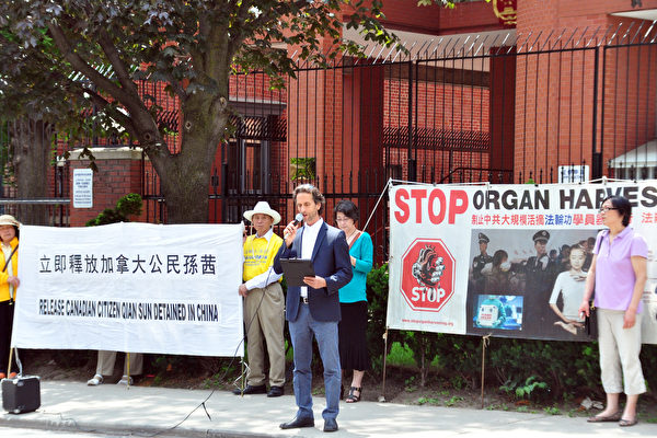 Falun Gong practitioners hold a rally in front of the Chinese Consulate in Toronto on June 28, 2017, to appeal for the release of Canadian citizen Sun Qian held in detention in China for her faith. (Zhou Xing/The Epoch Times)