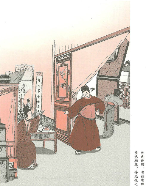 Xu Yun and Lady Ruan.