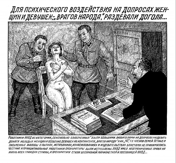 Drawings from the Gulag By Danzig Baldaev © FUEL Publishing (2010) ISBN: 978-0956356246 (© Danzig Baldaev / FUEL Publishing)