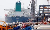 Explosion at Iran Oil Tanker Off Saudi Arabia: Iran Reports