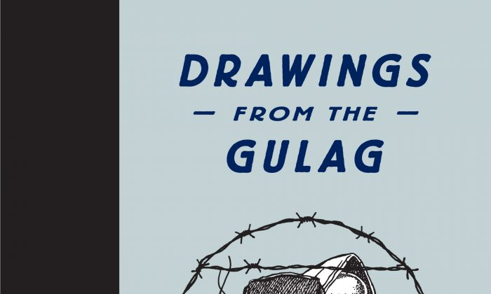 Drawings from the Gulag By Danzig Baldaev © FUEL Publishing (2010) ISBN: 978-0956356246