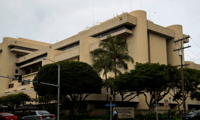 The Prince Jonah Kuhio Federal Building and US District Courthouse in Honolulu, Hawaii on March 09, 2017. (KENT NISHIMURA/AFP/Getty Images)