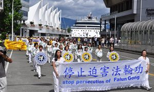 As Family Members Suffer in Chinese Prisons, Canadian Falun Gong Adherents Mark Grim Anniversary of Persecution Launch