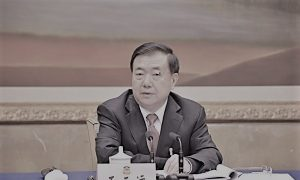 Chinese Authorities Take Down Communist Party Secretary of Gansu Province