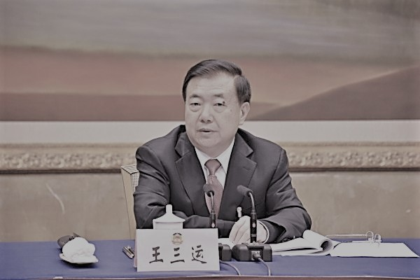 Wang Sanyun, former provincial secretary of Gansu, in a political consultative conference on January 10, 2017. (Gansu Daily)
