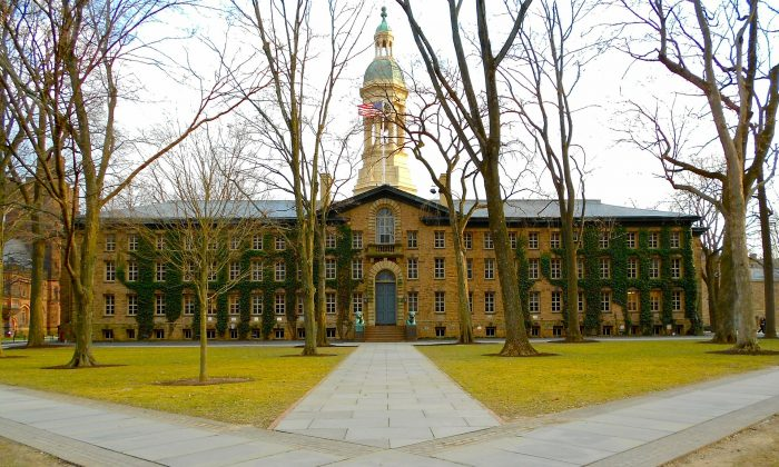 Nassau Hall, Princeton University. (Pixabay)