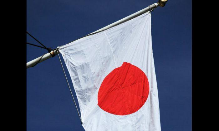 Stock: Flag of Japan. (Pixabay)