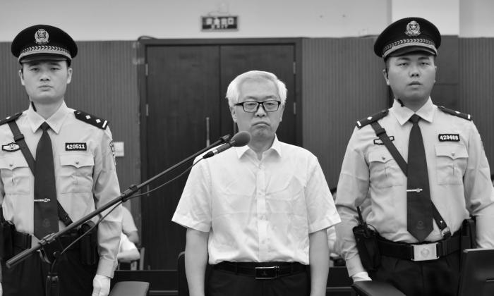 Wu Tianjun stands trial on July 20, 2017. (Xiangyang Intermediate Court )