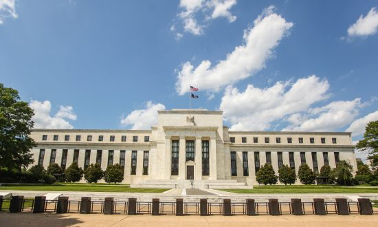 Is the Fed Unconstitutional?