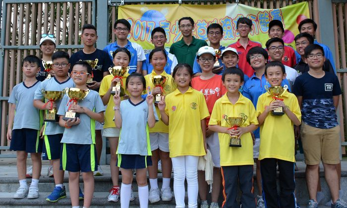 Some of the 68 youngsters that participated in the U25 Age Group Lawn Bowls Competition last Sunday, July 30, 2017. (Stephanie Worth)