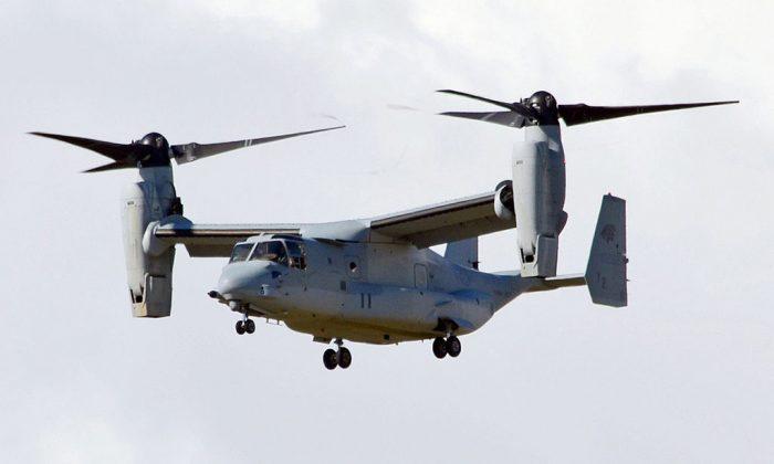 MV22 Osprey tilt-rotor transport aircraft (JIJI PRESS/AFP/Getty Images)