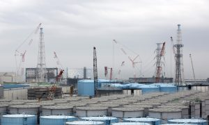 Unexploded WWII Bomb Found at Fukushima Nuclear Plant Site: Reports
